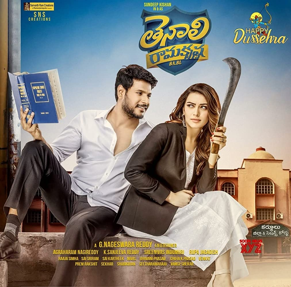 Tenali Ramakrishna BA.BL 2019 Telugu 400MB HDTVRip Download