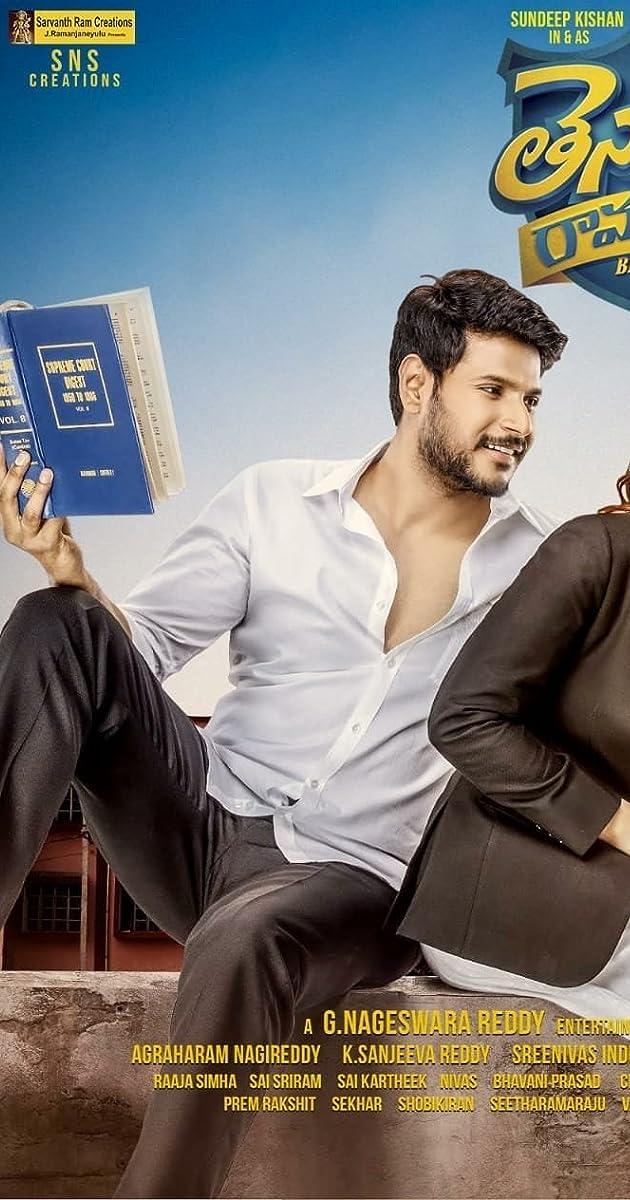 Free Download Tenali Ramakrishna BA.BL Full Movie