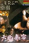 Life (2000)