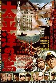Download Taiheiyô no washi (1953) Movie