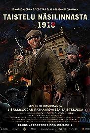 Dead or Alive 1918 Poster