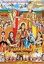Mahabharat Aur Barbareek