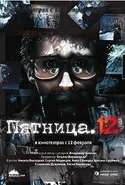 Pyatnitsa. 12 Poster