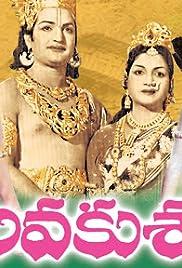 Lava Kusa Poster