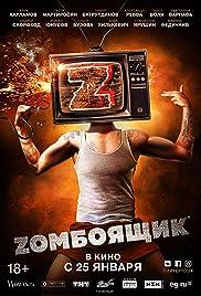 Zomboyashchik Poster