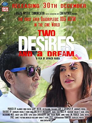 Two Desires and a Dream movie, song and  lyrics