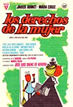 Primary image for Los derechos de la mujer