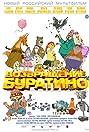 The Return of Buratino (2013) Poster