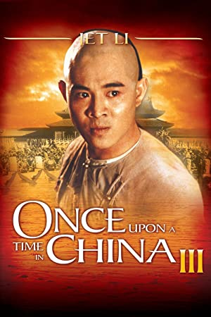 Rosamund Kwan Once Upon a Time in China III Movie