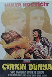 Ugly World (1974) with English Subtitles on DVD on DVD