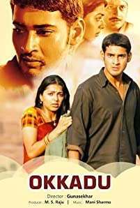 Bhoomika Chawla, Prakash Raj, and Mahesh Babu in Okkadu (2003)