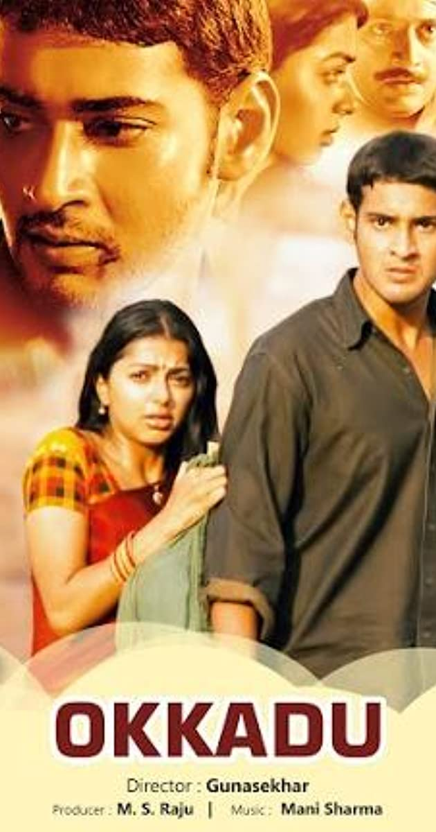 Okkadu (2003) 720p UNCUT HDRip x264 Eng Subs [Dual Audio] [Hindi 2 0 - Telugu 2 0] Exclusive By -=!Dr STAR!=-