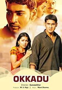 Download the Okkadu full movie tamil dubbed in torrent