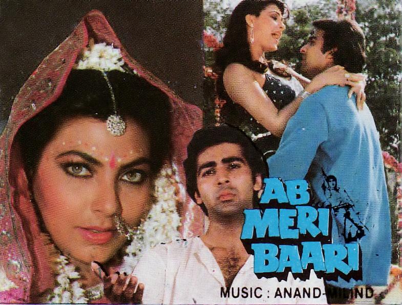 Ab Meri Baari ((1989))