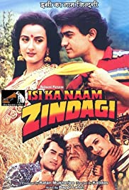 Isi Ka Naam Zindagi (1992) Watch Full Movie Online DVD Download thumbnail