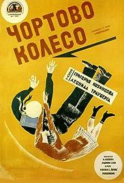 Chyortovo koleso Poster