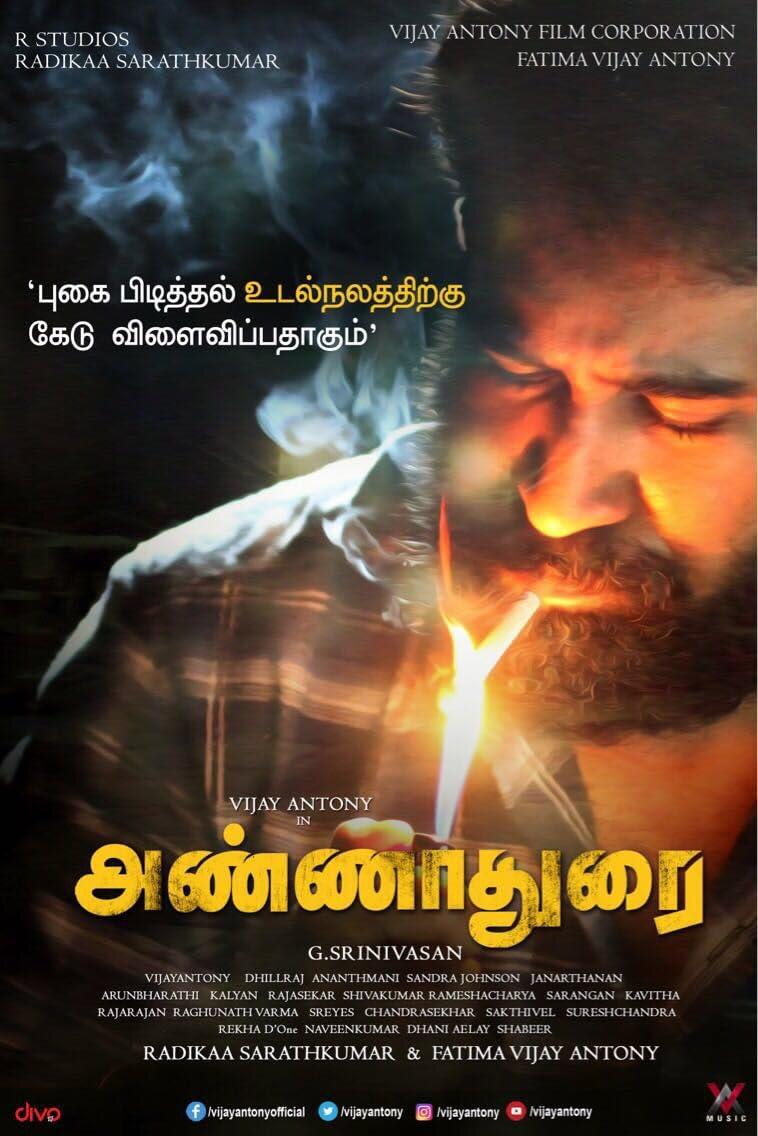 Annadurai (Aatish The Weapon) (2017) South Movie Dual Audio 720p HDRip [Hindi or Tamil] 1GB Download