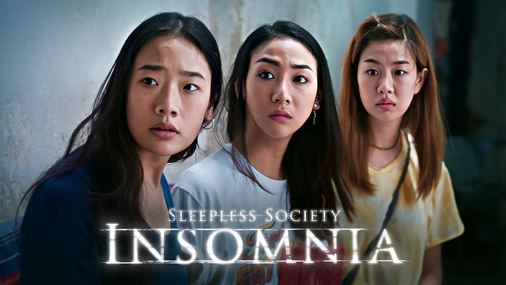 Sleepless Society: Insomnia (2020)