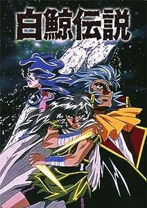 Watch full movie stream Farewell! King Kuron by none [2048x1536]