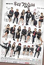 U-ri Gap-Soon-i (TV Series 2016–2017) - IMDb