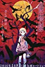 Kizumonogatari Part 1: Tekketsu (2016) Poster