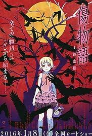 Kizumonogatari: I Tekketsu-hen Poster
