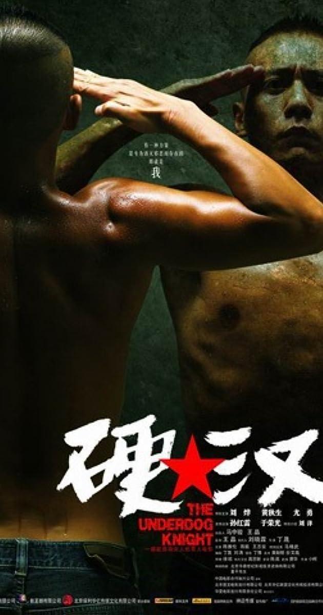 Ngạnh Hán - The Underdog Knight (2008)