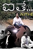 Aithe (2003)