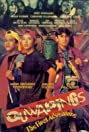 Guwapings: The First Adventure (1992) Poster