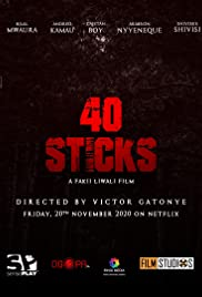 40 Sticks Poster
