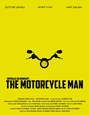 The Motorcycle Man movie, song and  lyrics