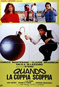 Quando la coppia scoppia (1981)