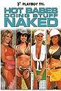 Hot Babes Doing Stuff Naked