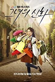 Geunyeoui shinhwa Poster