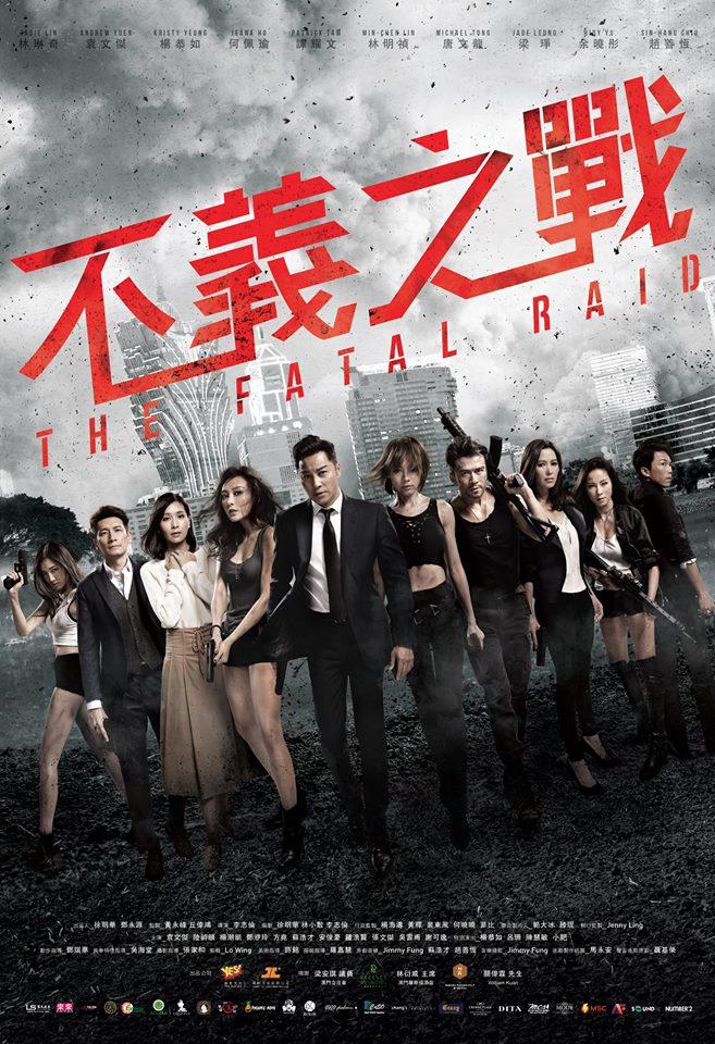 The Fatal Raid (2019) Unofficial Hindi Dubbed 720p HDRip Esubs DL