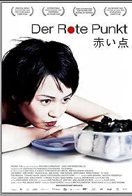 Der rote Punkt (2008)