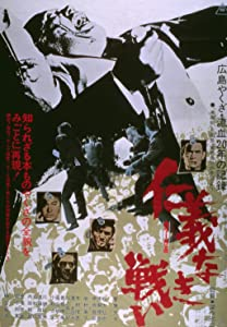 Torrent movies downloads free Jingi naki tatakai Japan [FullHD]