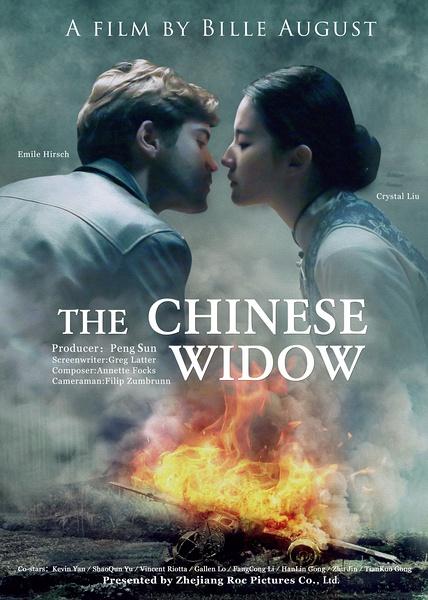فيلم The Chinese Widow مترجم