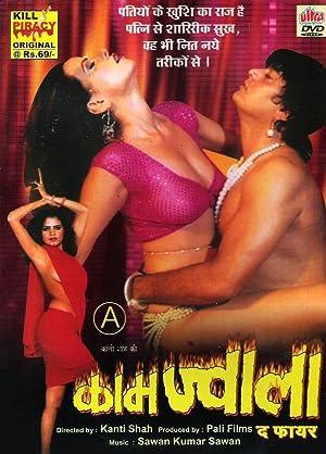 Kaam Jwala: The Fire movie, song and  lyrics
