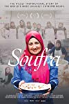 Soufra (2017)