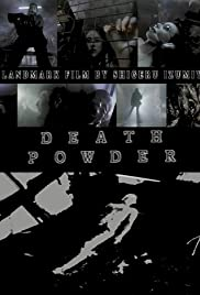 Death Powder (1986) with English Subtitles on DVD on DVD