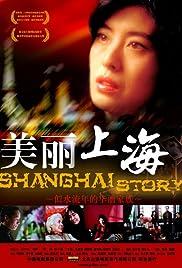 Shanghai Story Poster