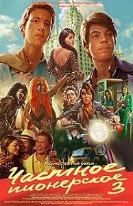 Torrent movie search download Chastnoe pionerskoe 3 [Avi]