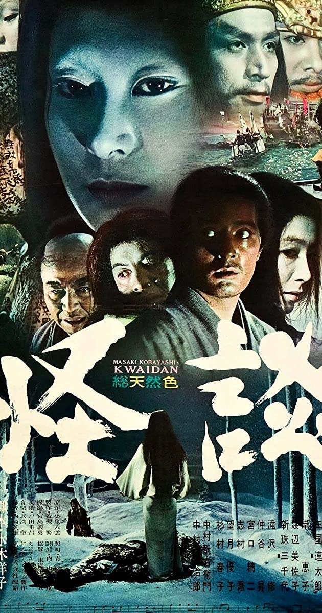 Watch Full HD Movie Kwaidan (1964)