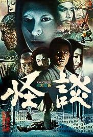 Kaidan (1965) film en francais gratuit