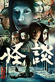 Kwaidan (1964) Poster - Movie Forum, Cast, Reviews