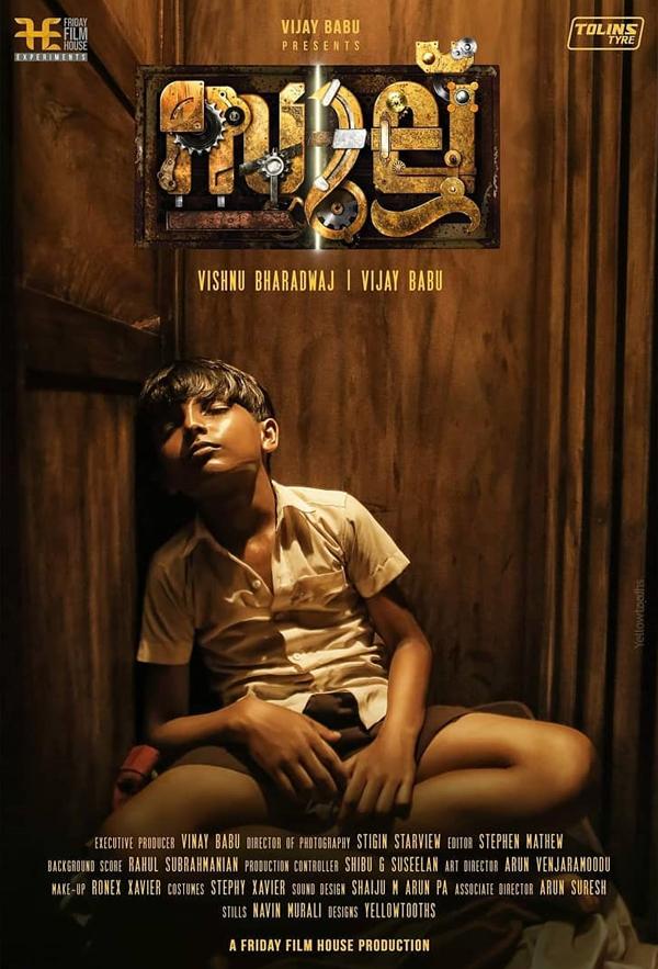 Sullu 2019 Malayalam Movie 400MB HDRip ESub Download