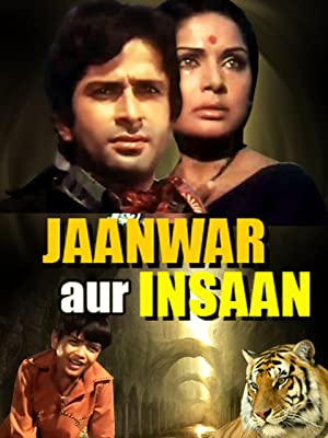 Sujit Kumar Jaanwar Aur Insaan Movie
