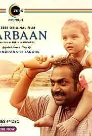Darbaan (2020) HDRip hindi Full Movie Watch Online Free MovieRulz