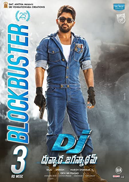 Duvvada Jagannadham (2017) Dual Audio HD-Rip - 480P | 720P - x264 - 500MB | 1.6GB - Download & Watch Online With Subtitle Movie Poster - mlsbd